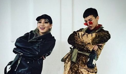 G-Dragon And CL To Perform Special Collab On SBS Gayo Daejun