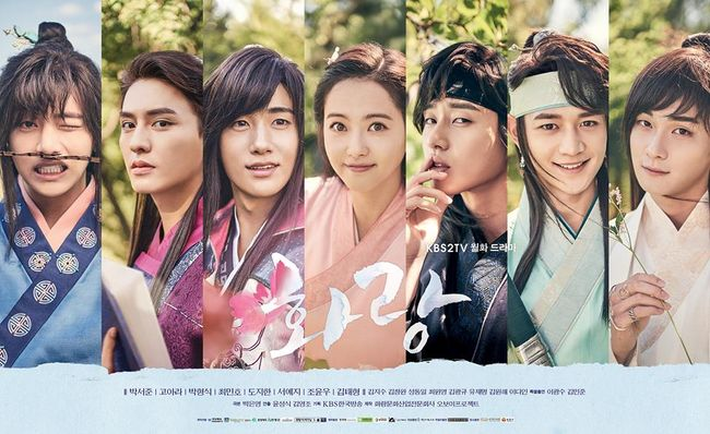 """""""Hwarang"""" Rises To First Place In Ratings With Recent Episode"""