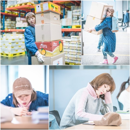 """Lee Sung Kyung Ditches Her Weights On """"Weightlifting Fairy Kim Bok Joo""""?"""