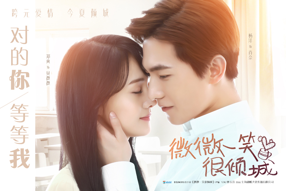 Best Chinese Dramas 2020 5 Non Korean Dramas You Need To Watch Right Now | Soompi