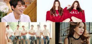 Hwang Chi Yeul Davichi Shinhwa Uhm Jung Hwa