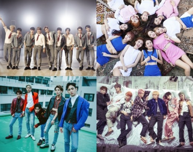 MBC Reveals Concept And 1st Lineup For 2016 MBC Gayo Daejejun