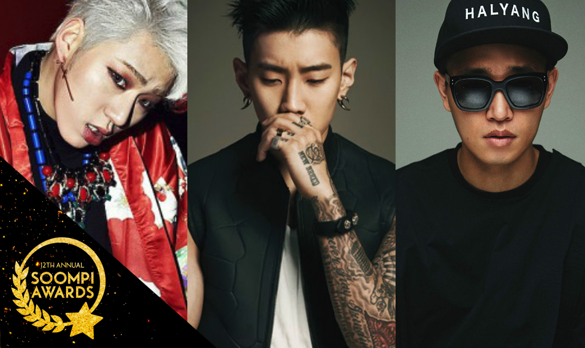 The Top 5 Korean Hip Hop And R&B Artists Of 5  Soompi