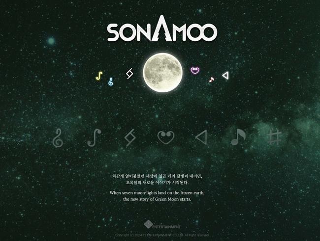 SONAMOO1 {kpop-india}SONAMOO Will Be Making a Comeback on January 9!SONAMOO1