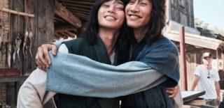 Park Seo Joon Lee Kwang Soo