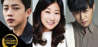 12th annual soompi awards breakout actors