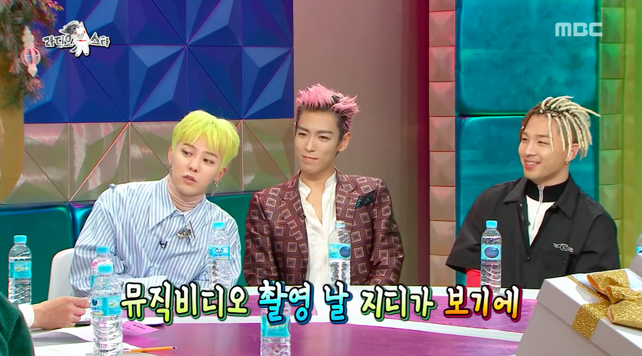 BIGBANG's G-Dragon Says He Brought Taeyang And Girlfriend Min Hyo Rin Together