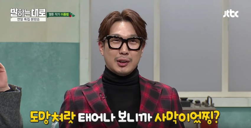 HaHa Reveals How Happy He Actually Is With Married Life And Fatherhood