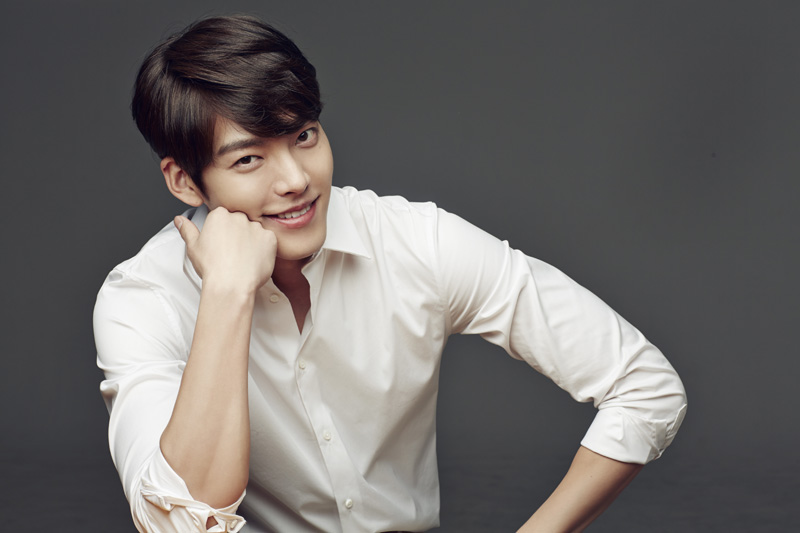 """Kim Woo Bin Says He Was Inspired By Beyoncé For A Scene In His Film """"Master"""""""