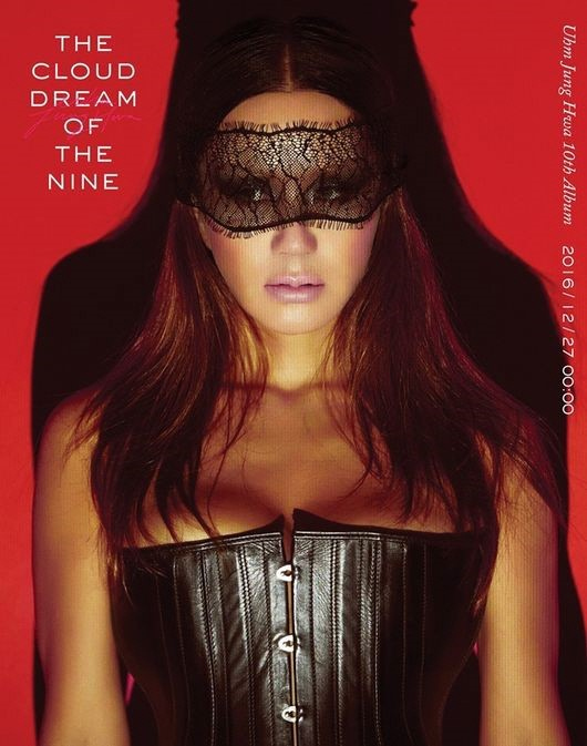 Uhm Jung Hwa Drops Tracklist For Epic Comeback