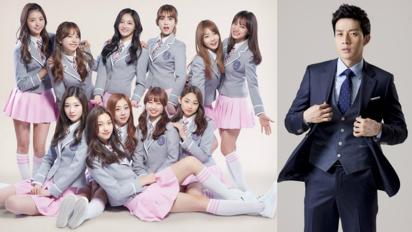 I.O.I And Heo Kyung Hwan To Collaborate At 2016 KBS Entertainment Awards