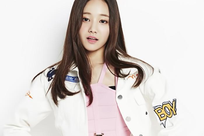 MOMOLAND's Yeonwoo Halts Activities Due To Injuries
