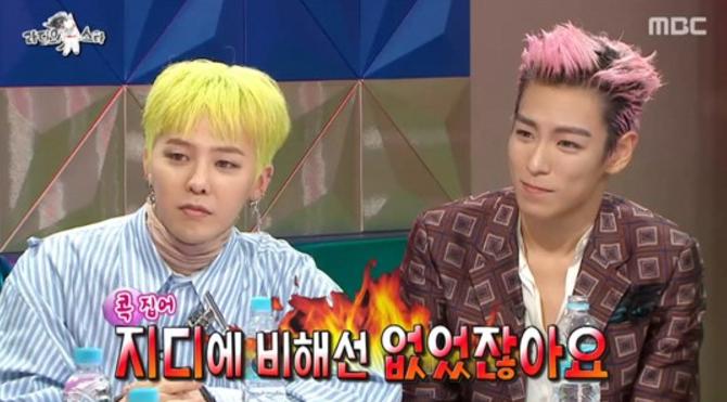 BIGBANG's G-Dragon And T.O.P Hilariously Poke Fun At Each Other