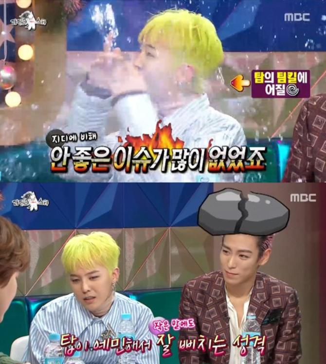 G-Dragon TOP 2