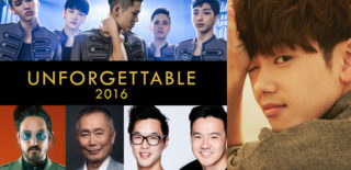 unforgettable-2016-image