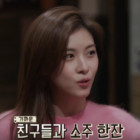 Ha Ji Won Dishes On What Kind Of Friend Hyun Bin Is To Her