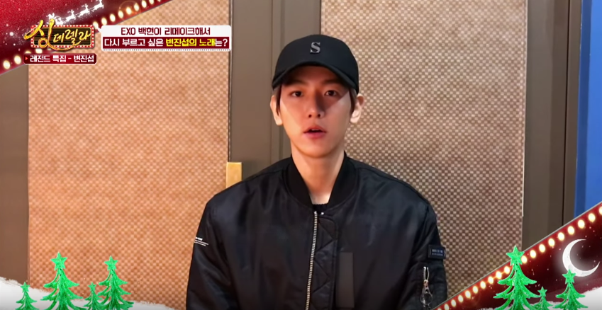 Watch: EXO's Baekhyun Asks Near-Impossible Question About His Personal Song Preference (Cue: Enter Heechul)