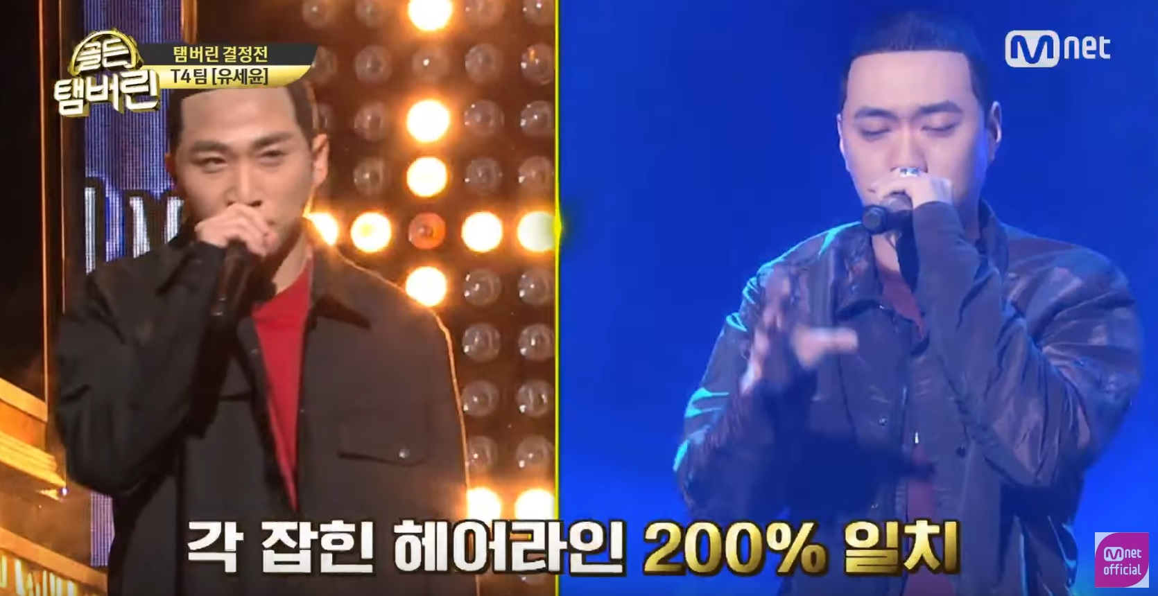 "Watch: Yoo Se Yoon Gives BewhY A Run For His Money With Hilarious ""Forever"" Parody on ""Golden Tambourine"""