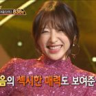 "Watch: ""Duet Song Festival"" Partner Says EXID's Hani Is Like An Angel"
