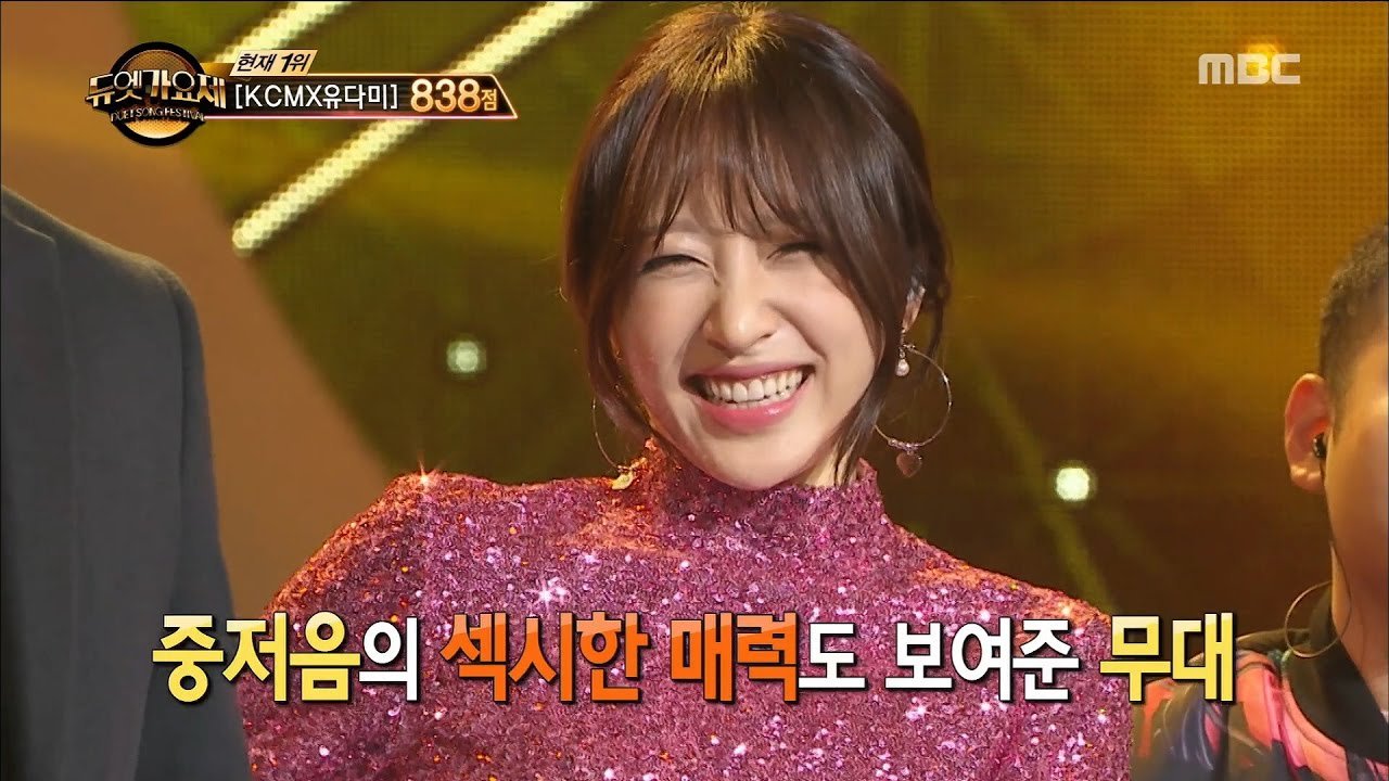 """Watch: """"Duet Song Festival"""" Partner Says EXID's Hani Is Like An Angel"""