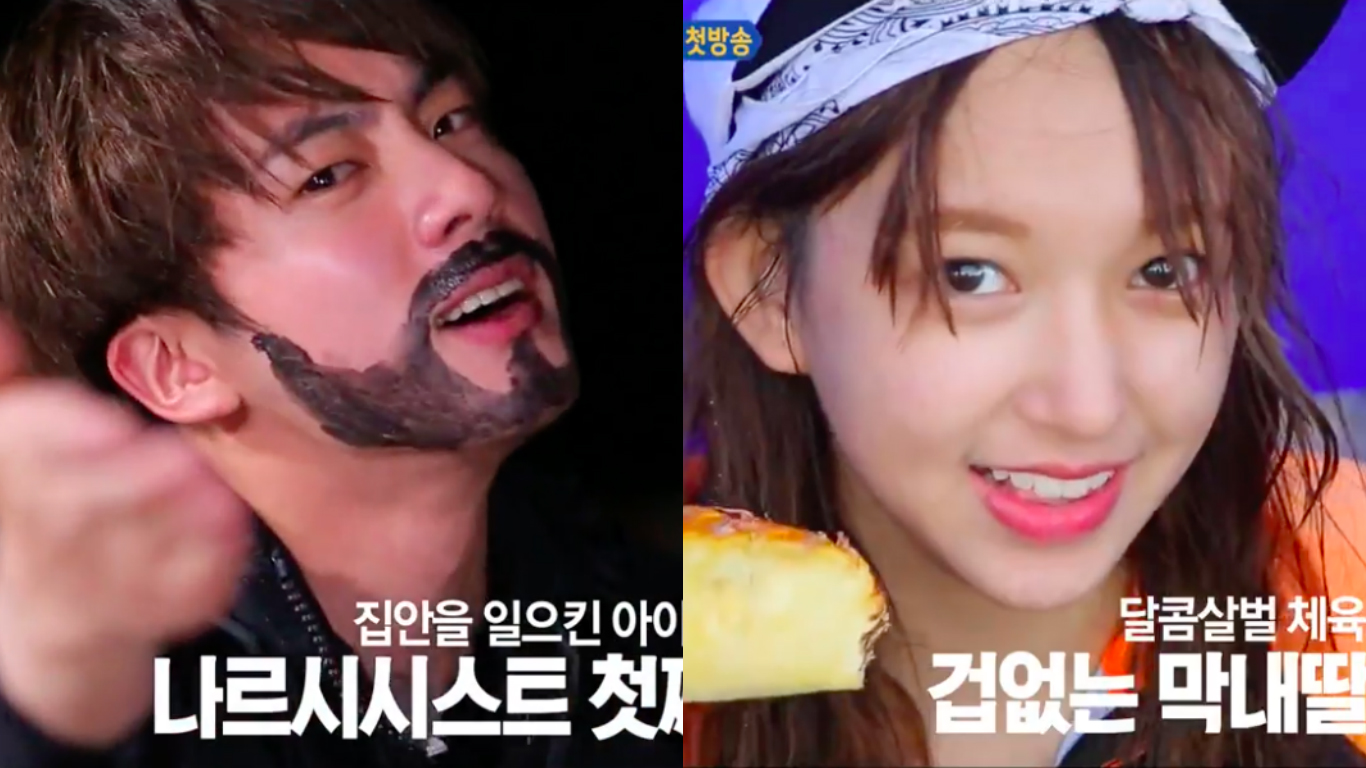 """Watch: BTS's Jin, Cosmic Girls's Cheng Xiao, And More Star In Teaser For Next """"Law Of The Jungle"""" Season"""