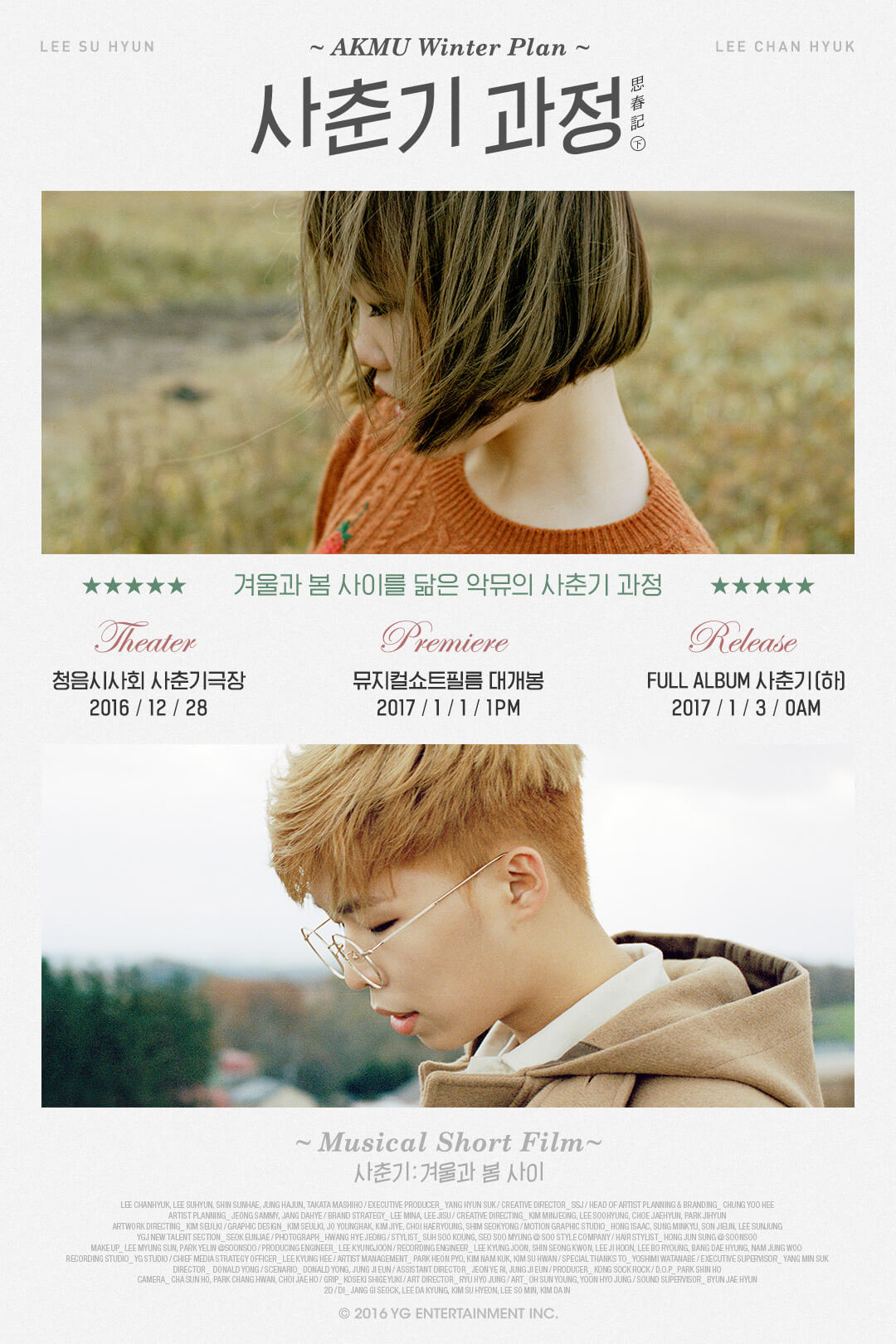 Akdong Musician Reveals Comeback Plans And Teasers