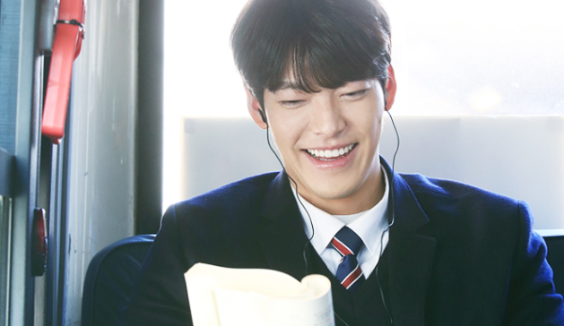 """Kim Woo Bin Talks About Being Name-Dropped In """"Goblin"""""""