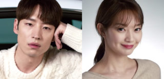 Lee Je Hoon Shin Min Ah Tomorrow With You