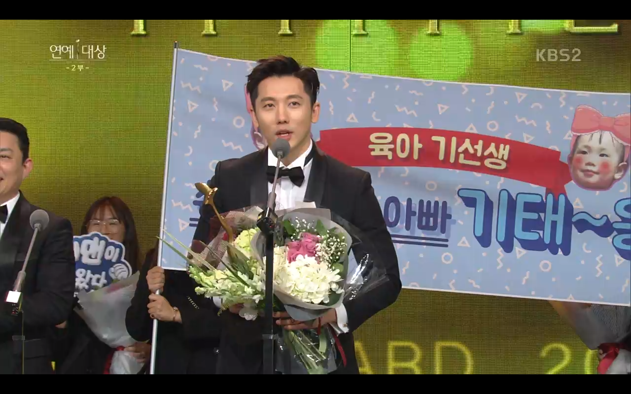 Ki Tae Young {kpop-india}[RECAP] Winners of the 2016 KBS Entertainment Awards!Ki Tae Young