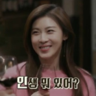 """""""Life Bar"""" PD Shares Heartwarming Behind-The-Scenes Stories About Ha Ji Won"""