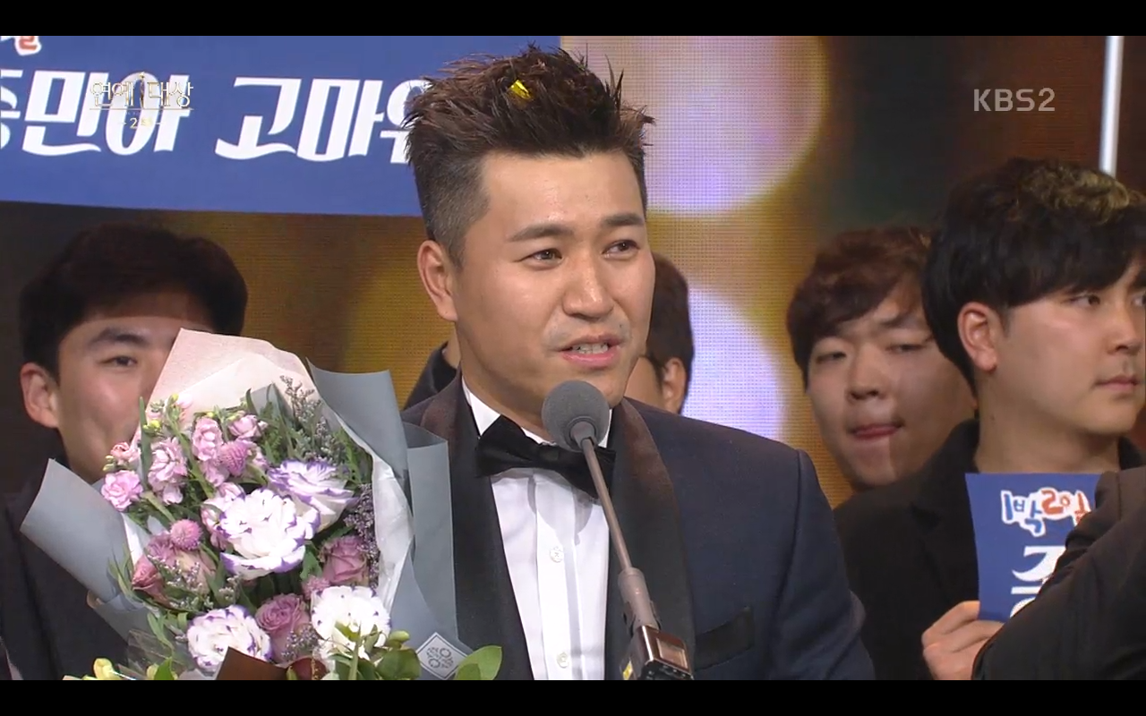 Kim Jong Min 2 {kpop-india}[RECAP] Winners of the 2016 KBS Entertainment Awards!Kim Jong Min 2