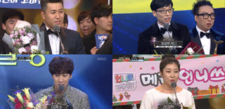 kbs entertainment awards 2016