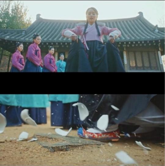 Kim So Hyun Goblin