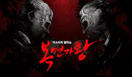 king-of-mask-singer_590x330_1_