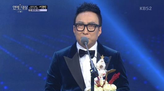 Park Myung Soo Reveals He And His Wife Are Expecting Their Second Child
