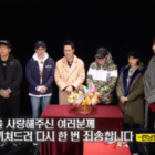 """Running Man"" Staff Publicly Apologizes To Cast Members During Recent Episode"