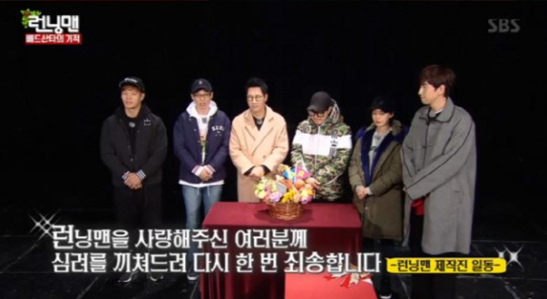 """""""Running Man"""" Staff Publicly Apologizes To Cast Members During Recent Episode"""
