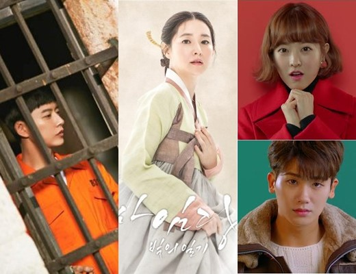 5 Highly Anticipated Dramas Airing In 2017