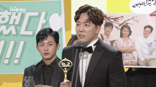 SBS Entertainment Awards 2016 7
