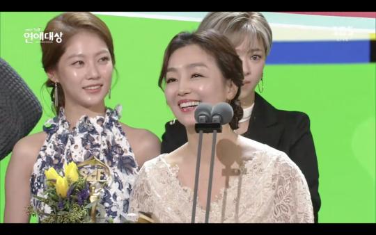 Lee Yeon Soo