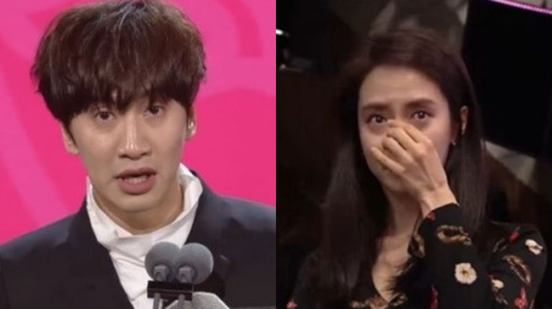 Song Ji Hyo Can't Hold Back Tears As Lee Kwang Soo Gives His Acceptance Speech