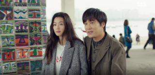 Cha Tae Hyun Jun Ji Hyun