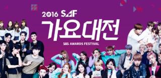 2016 SBS Gayo Daejun