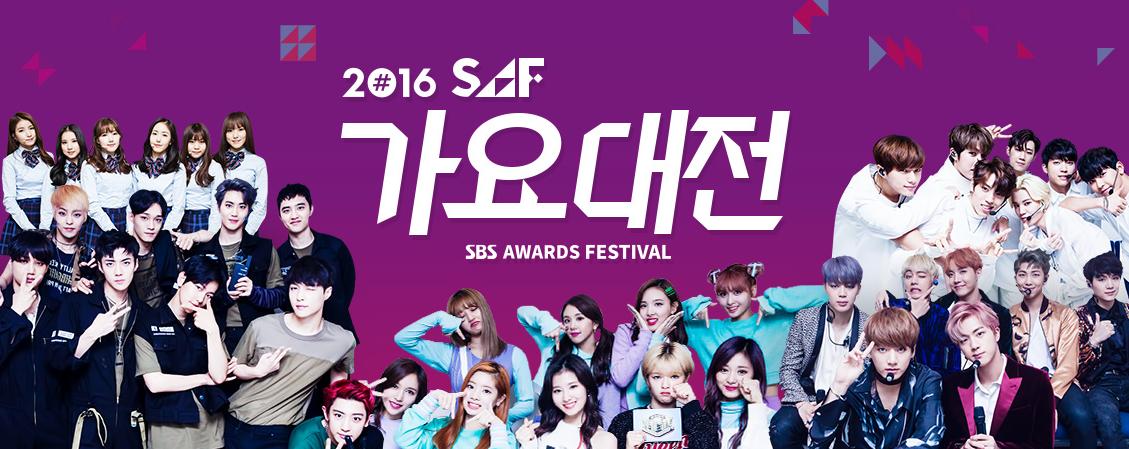 Live Blog: 2016 SBS Gayo Daejun
