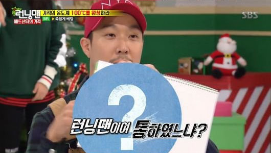 Haha Admits Wanting To Trade Faces With This Handsome K-Pop Idol