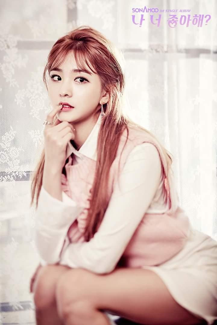 Nahyun-sonamoo