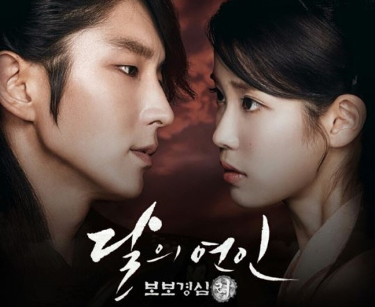 Fans Of Lee Joon Gi And IU Donate To Save The Children