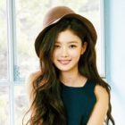 Kim Yoo Jung Hospitalized Due To Stress-Induced Shock