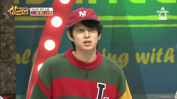 Super Junior's Kim Heechul Reveals How He Almost Gave Up On Debuting At SM Entertainment