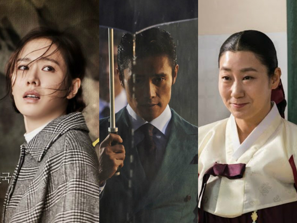 Winners Of The 53rd Grand Bell Awards Revealed Soompi